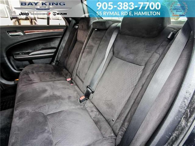 2012 Chrysler 300 Touring (Stk: 197058B) in Hamilton - Image 16 of 22