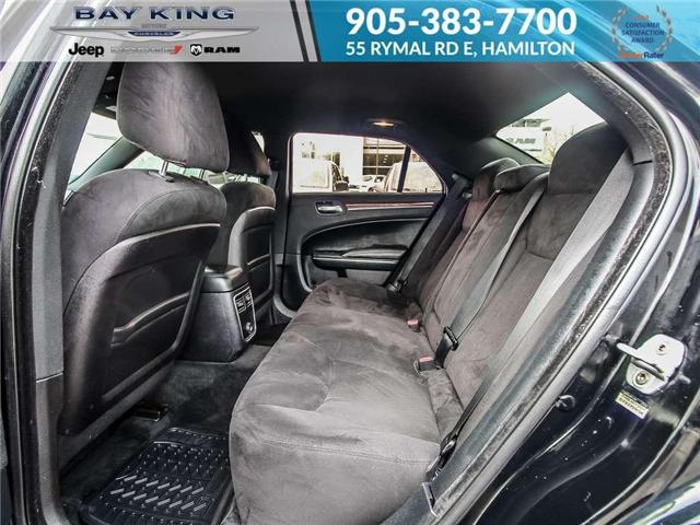 2012 Chrysler 300 Touring (Stk: 197058B) in Hamilton - Image 17 of 22
