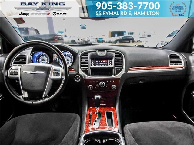 2012 Chrysler 300 Touring (Stk: 197058B) in Hamilton - Image 18 of 22
