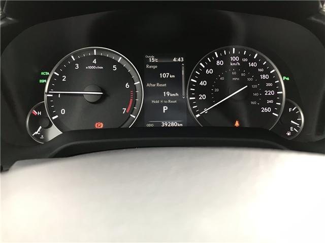 2016 Lexus RX 350 Base (Stk: 28030A) in Markham - Image 14 of 23