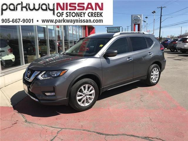 2017 Nissan Rogue SV (Stk: N1458) in Hamilton - Image 1 of 12