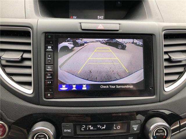 2016 Honda CR-V EX-L (Stk: U16418) in Goderich - Image 17 of 18