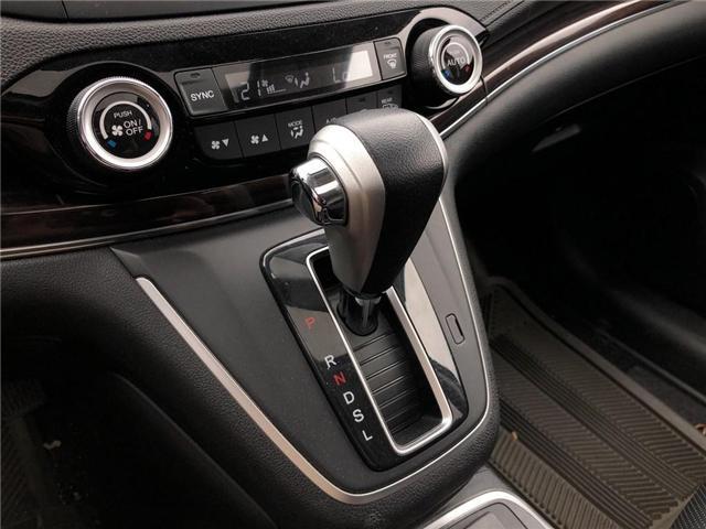 2016 Honda CR-V EX-L (Stk: U16418) in Goderich - Image 18 of 18