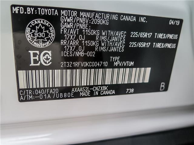 2019 Toyota RAV4 LE (Stk: 95276) in Waterloo - Image 14 of 15