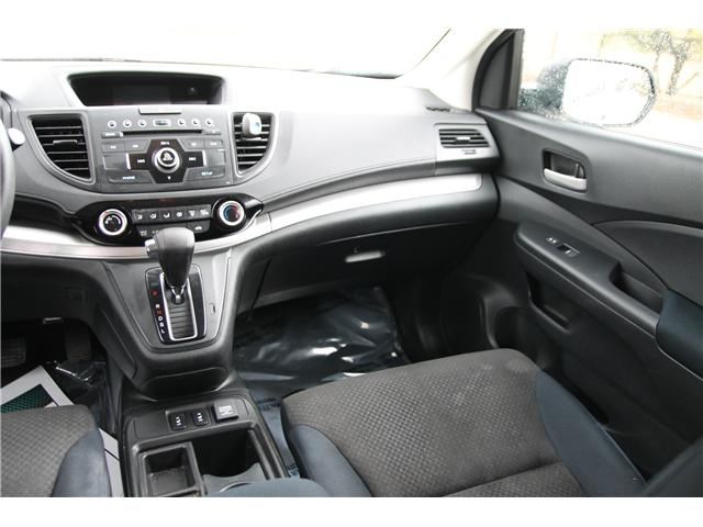 2016 Honda CR-V LX (Stk: 1905191) in Waterloo - Image 16 of 27