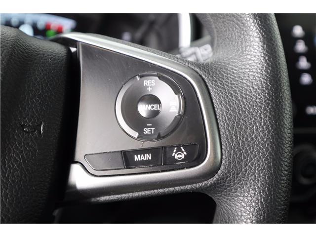 2018 Honda CR-V EX (Stk: 52466) in Huntsville - Image 23 of 35