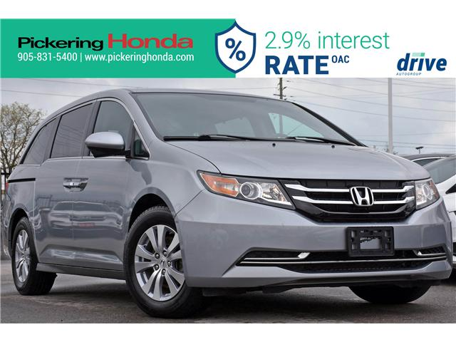 2016 Honda Odyssey EX (Stk: P4821) in Pickering - Image 1 of 34
