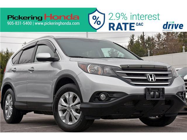 2013 Honda CR-V Touring (Stk: U1034A) in Pickering - Image 1 of 32