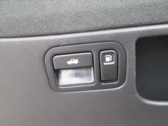 2005 Nissan Maxima SE (Stk: bt615) in Saskatoon - Image 9 of 19