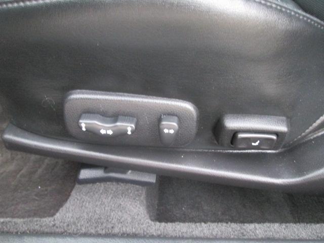 2005 Nissan Maxima SE (Stk: bt615) in Saskatoon - Image 11 of 19