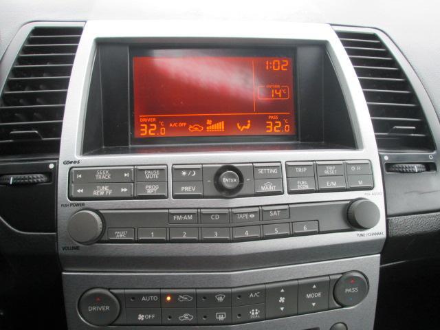 2005 Nissan Maxima SE (Stk: bt615) in Saskatoon - Image 16 of 19