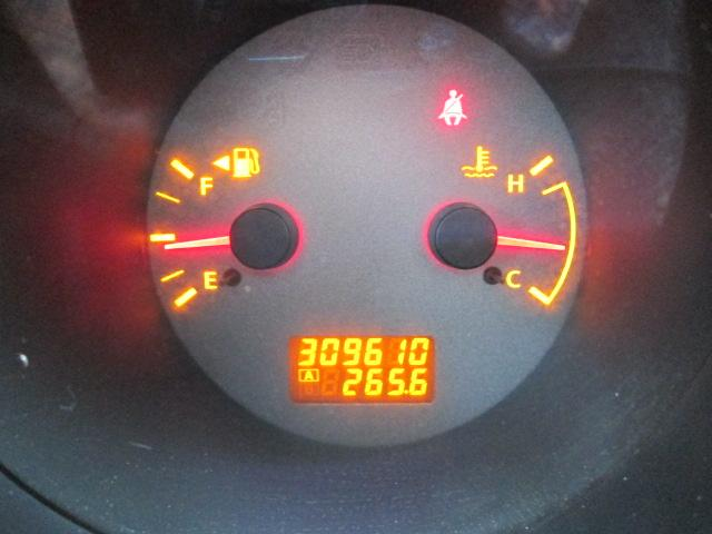 2005 Nissan Maxima SE (Stk: bt615) in Saskatoon - Image 18 of 19