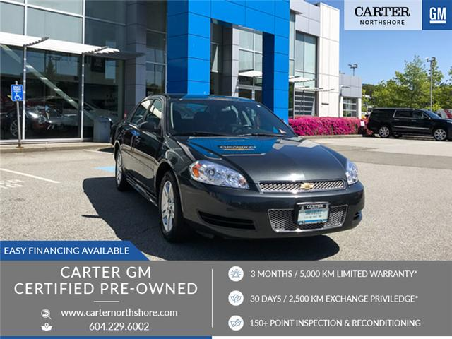 2013 Chevrolet Impala LT (Stk: 972270) in North Vancouver - Image 1 of 25