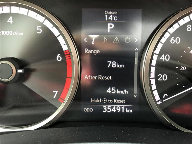 2017 Lexus NX 200t Base (Stk: 1903711) in Cambridge - Image 12 of 14