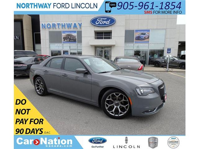 2018 Chrysler 300 S | NAV | HTD LEATHER | PANOROOF | (Stk: DR167) in Brantford - Image 1 of 47