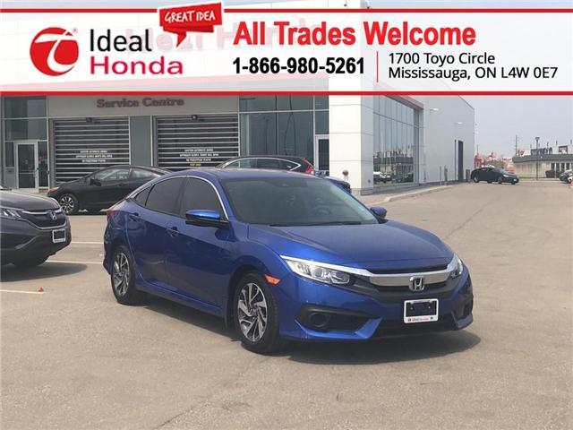 2017 Honda Civic EX (Stk: 66970) in Mississauga - Image 1 of 19