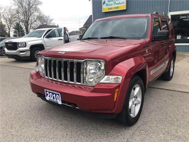 2010 Jeep Liberty Limited Edition (Stk: 75585) in Belmont - Image 2 of 18