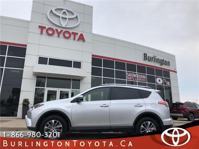 2016 Toyota RAV4 Hybrid  (Stk: U10671) in Burlington - Image 1 of 20