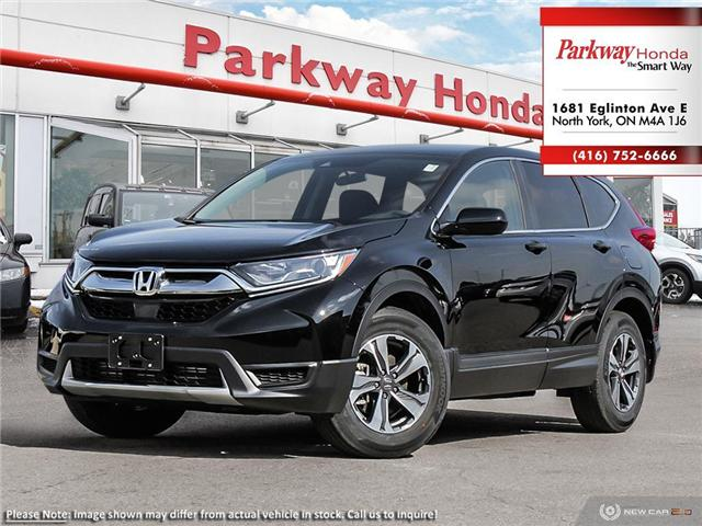 2019 Honda CR-V LX (Stk: 925305) in North York - Image 1 of 23