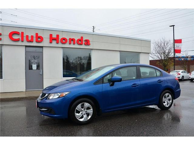 2015 Honda Civic LX (Stk: 7119A) in Gloucester - Image 2 of 26