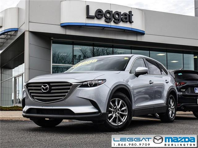 2017 Mazda CX-9 GS-L - AWD, LEATHER, MOONROOF, BLUETOOTH (Stk: 1866) in Burlington - Image 1 of 25