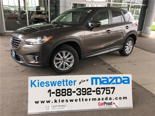 2016 Mazda CX-5 GS (Stk: 35405A) in Kitchener - Image 1 of 29
