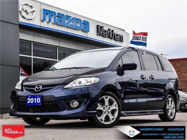 2010 Mazda Mazda5  (Stk: D5190459A) in Markham - Image 1 of 20