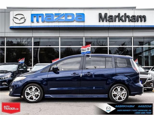 2010 Mazda Mazda5  (Stk: D5190459A) in Markham - Image 3 of 20