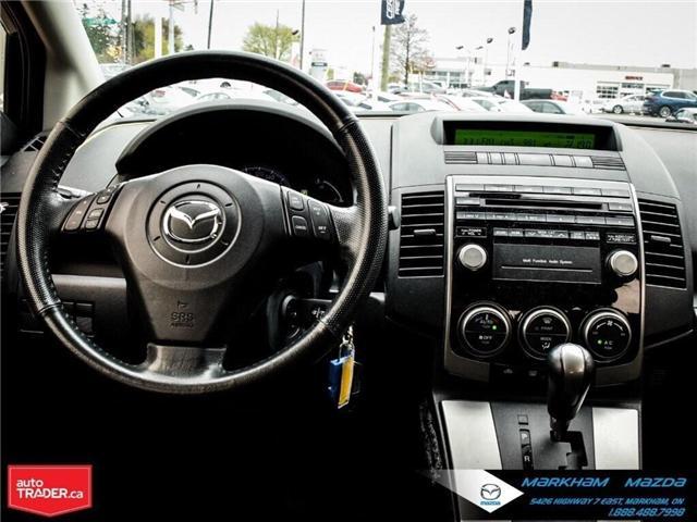 2010 Mazda Mazda5  (Stk: D5190459A) in Markham - Image 15 of 20