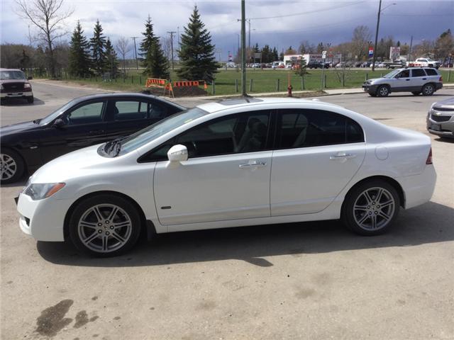 2010 Acura CSX i-Tech (Stk: 1018) in Winnipeg - Image 2 of 17