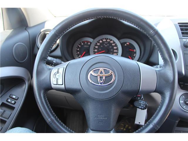 2008 Toyota RAV4 Limited (Stk: P9099) in Headingley - Image 11 of 18