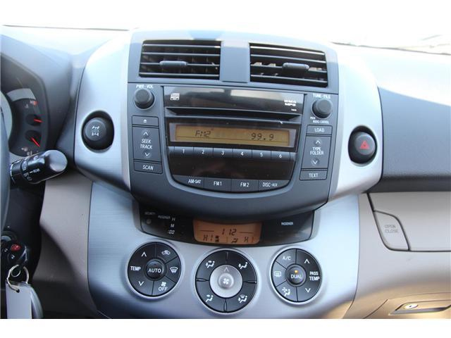 2008 Toyota RAV4 Limited (Stk: P9099) in Headingley - Image 13 of 18