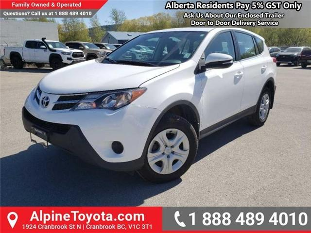 2015 Toyota RAV4 LE (Stk: W041295A) in Cranbrook - Image 1 of 16