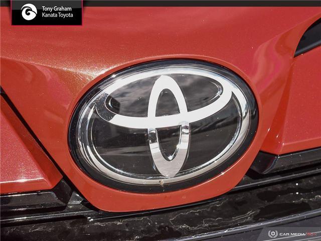 2019 Toyota Corolla  (Stk: B2857) in Ottawa - Image 9 of 29