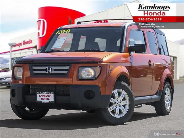 2008 Honda Element EX-P (Stk: 14399A) in Kamloops - Image 1 of 25