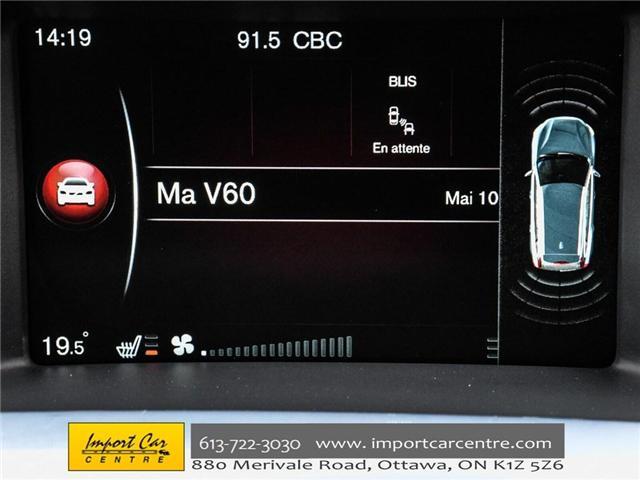 2015 Volvo V60 T6 (Stk: 254745) in Ottawa - Image 20 of 27