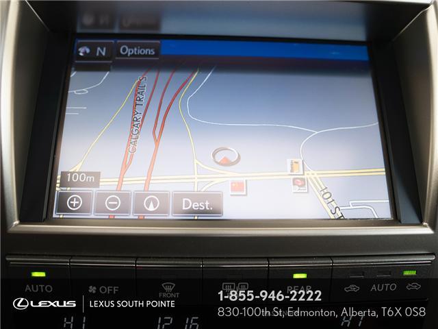 2017 Lexus GX 460 Base (Stk: L9D0569A) in Edmonton - Image 9 of 11