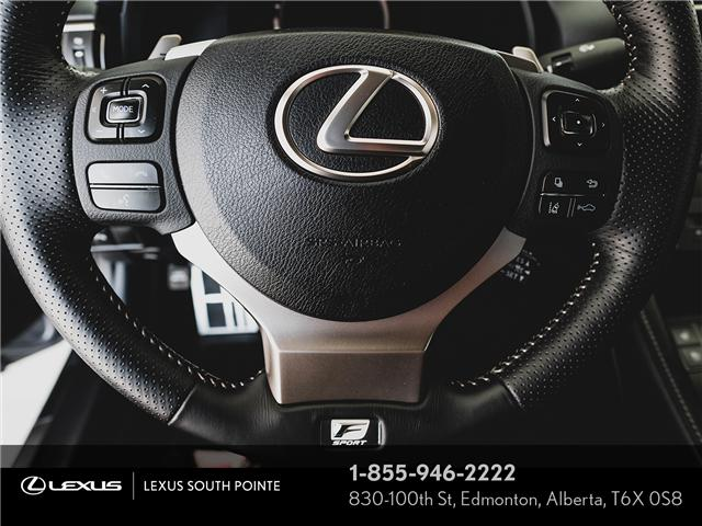2018 Lexus RC 350 Base (Stk: L8D0668A) in Edmonton - Image 8 of 13
