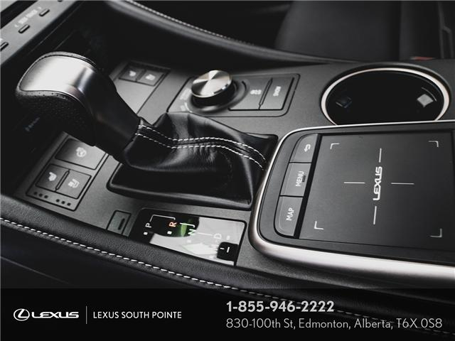 2018 Lexus RC 350 Base (Stk: L8D0668A) in Edmonton - Image 9 of 13