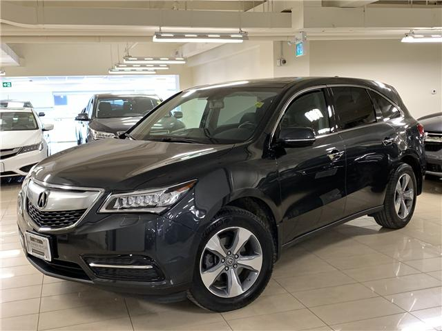 2015 Acura MDX Base (Stk: AP3262) in Toronto - Image 1 of 27
