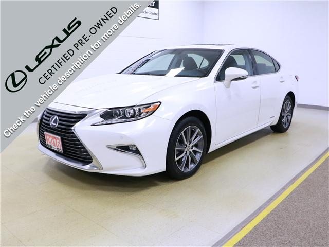 2016 Lexus ES 300h Base (Stk: 197118) in Kitchener - Image 1 of 28