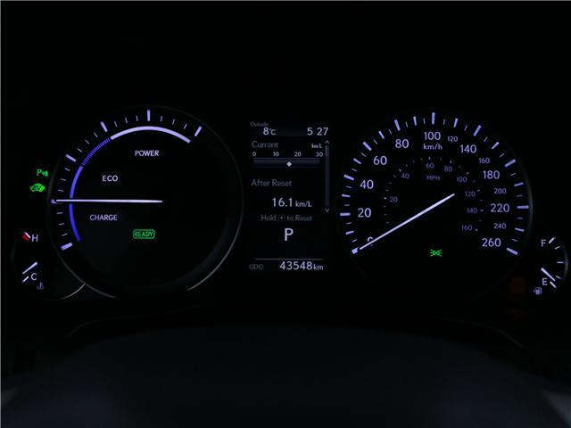 2016 Lexus ES 300h Base (Stk: 197118) in Kitchener - Image 26 of 28