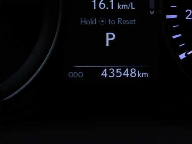 2016 Lexus ES 300h Base (Stk: 197118) in Kitchener - Image 27 of 28
