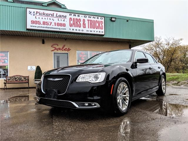 2015 Chrysler 300 Touring (Stk: -) in Bolton - Image 1 of 26
