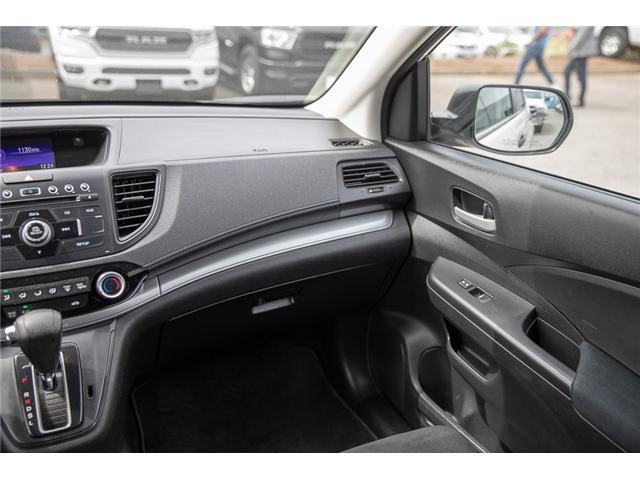 2015 Honda CR-V LX (Stk: EE902660A) in Surrey - Image 14 of 25