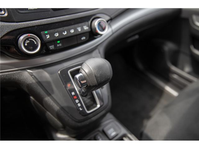2015 Honda CR-V LX (Stk: EE902660A) in Surrey - Image 22 of 25