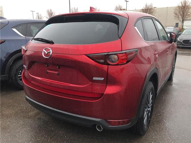 2019 Mazda CX-5 GS (Stk: 16514) in Oakville - Image 5 of 5