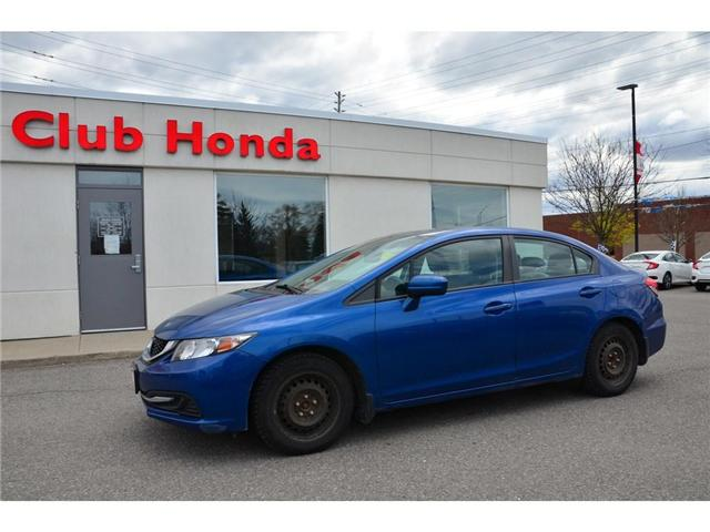2015 Honda Civic EX (Stk: 7124A) in Gloucester - Image 2 of 25