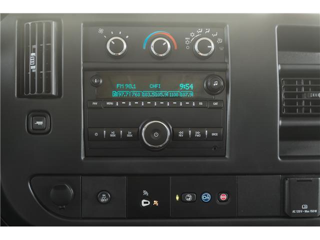 2018 GMC Savana 2500 (Stk: CTDR2971 SHORT (H)) in Mississauga - Image 19 of 20