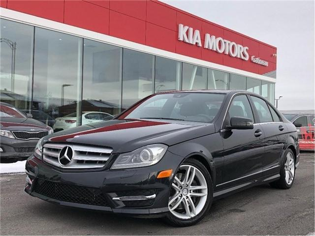 2013 Mercedes-Benz C-Class Base (Stk: P2245) in Gatineau - Image 1 of 22